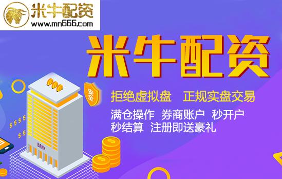 http://www.weixinrensheng.com/caijingmi/356272.html